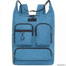 Купить женскую <b>сумку</b>-<b>рюкзак</b> (трансформер) в Москве, цена ...