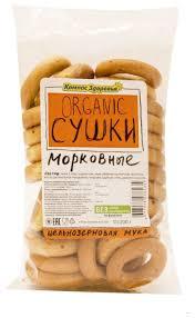 <b>Сушки Компас Здоровья</b> Organic морковные 200 г — купить по ...