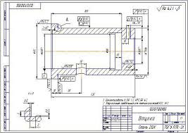 Разработка технологического процесса механической обработки втулки  Разработка технологического процесса механической обработки втулки