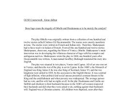 tips for an application essay othello iago essay othello essay as word doc doc pdf file pdf text file txt or online