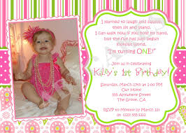 photo gallery of the 1st birthday party invitation templates