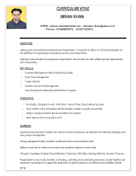 Resume Format In Word File Download