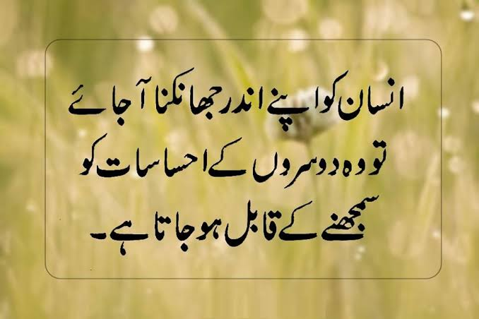 beautiful shayari on life in urdu
