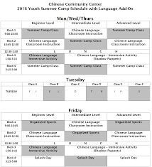 Summer Camp Weekly Schedule 2016 Weekly Summer Camp Chinese Schedule Chinese Community Center