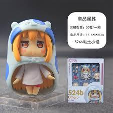 <b>10cm Himouto Umaru chan</b> Nendoroid Umaru #524B action figure ...
