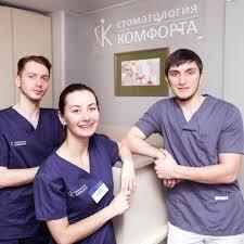 Профессор Улитовский: как выбрать <b>зубную пасту</b>? (часть 2)