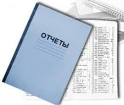 Деятельность Отчеты о работе Контрольно счетная палата  Годовые отчеты о работе Контрольно счетной палаты