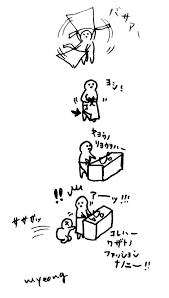 イラストで振り返るビギイベント① おもちゃ箱3u Knowyunho