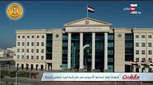 مشروعات مصر | مقر مجلس الوزراء بمدينة العلمين الجديدة