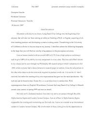 sample essays university
