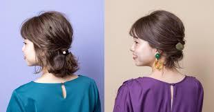 簡単なのに仕上がりはサロン級くるりんぱで作るお呼ばれヘア