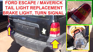 ford escape mercury mariner tail light replacement tail light 2014 ford escape trailer hitch wiring harness at Ford Escape Tail Light Wiring Diagram