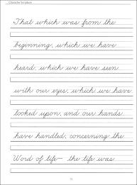Free Cursive Handwriting Generator Printable Cursive Handwriting