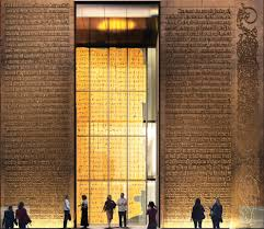 Inside the Museum of the Bible | Christianity Today