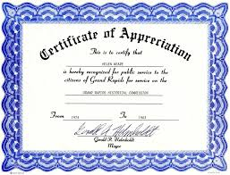 printable certificate of recognition templates certificate templates doc certificate of recognition