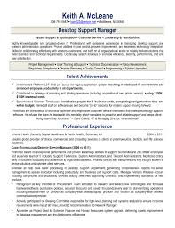 Desktop Support Technician Resume Sample Resume For Your Job