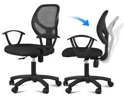 Amazon.com: Yaheetech Ergonomic Mesh Computer Office Desk Task ...