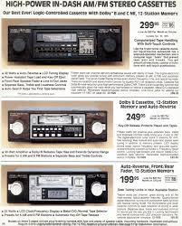 another reason the old days weren t so great car audio radio shack car accessories 1986 picture courtesy of radioshackcatalogs com