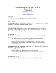 Sample Resume Computer Skills Sample Resume For Internship In Computer Science New Sample Puter 42