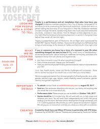news — XOSECRET