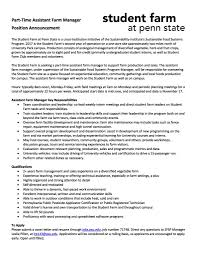 Farm Manager Resume We're Hiring A Farm Manager Student Farm At Penn State 9