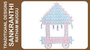 Sankranthi Designs With Dots Rangoli Designs Traditional Sankranthi Special Ratham