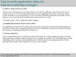 Internet Marketing Manager Application Letter Create Photo Gallery