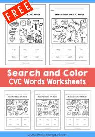 I have also designed some simple sentences using the cvc words which means after children. Search And Color Cvc Words Worksheets The Teaching Aunt