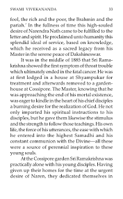 essay on swami vivekananda simple essay on swami vivekananda