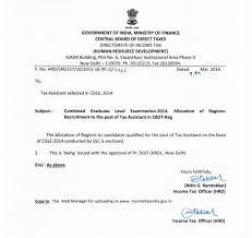 zone allocation of tax assistant cbdt of ssc cgl 2014ta cbdt cgl 2014 tax assistant