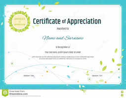 certificate of recognition templates printable printable certificate of appreciation templates blank