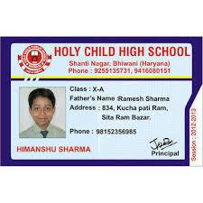 Enterprises Horizontal Raja 19569318197 6 Rs Id piece Card Rectangular Id