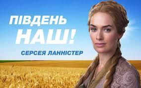 У питанні денонсації договору з РФ щодо Азовського моря буде ухвалено політичні рішення, - Бабін - Цензор.НЕТ 791