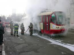 Тушение пожаров и ликвидация последствий ЧС на транспорте Тушение пожаров в гаражах троллейбусных и трамвайных парках