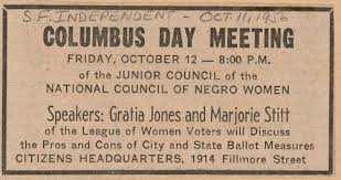 「Federal Holiday:Columbus Day」の画像検索結果