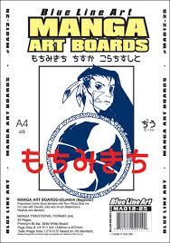 manga page size manga comic book paper a4 jis beginner