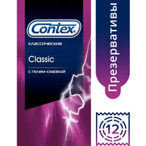 <b>Презервативы Ganzo Ultra</b> thin ультратонкие 12 шт купить с ...