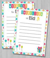 Ramadan Printables