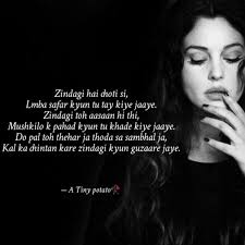 Latest Hd Girl Life Quotes Images In Hindi Love Quotes