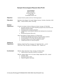 Chronological Resume Examples Samples Sample Of Chronological Resume New Reverse Chronological Resume 2