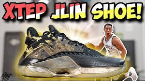 <b>XTEP</b> Levitation 4 <b>Jeremy Lin</b> Signature Shoe First Impressions ...