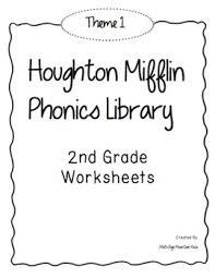 Phonics printable worksheets and activities (word families). Grade 1 Phonics Worksheets Teachers Pay Teachers