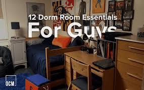12 dorm room essentials for guys