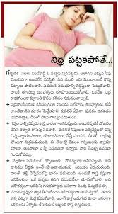 After Delivery Diet Chart In Telugu Pin On Health Tips