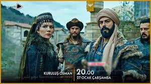 حصرياً موعد عرض قيامة عثمان الحلقة الأولى الموسم الثالث على التركية ATV