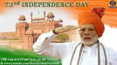 Image result for 73rd independence day lyrics