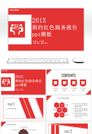 Red Ppt Awesome Simple Red Business Report Ppt Template For