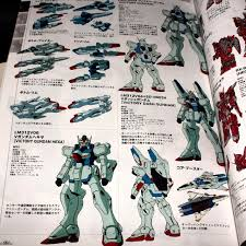 mobile suit gundam ilrated 2018 drawing art book