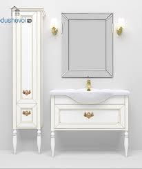 Комплект мебели <b>Roca America</b> 85 дуб молочный, цена 45864 ...