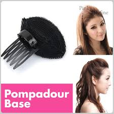 簡単ポンパドール 盛り髪 便利ヘアアレンジ ポイント ヘアピース スタイリング クリップベース ウィッグ